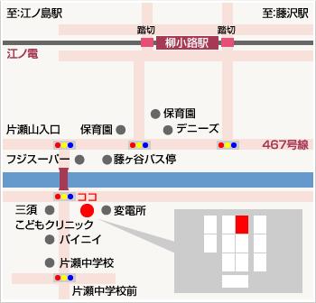 片瀬鍼灸院のアクセスマップ